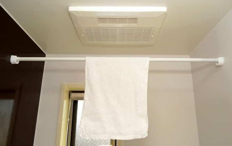 Best Bathroom Exhaust Fan with Humidity Sensor
